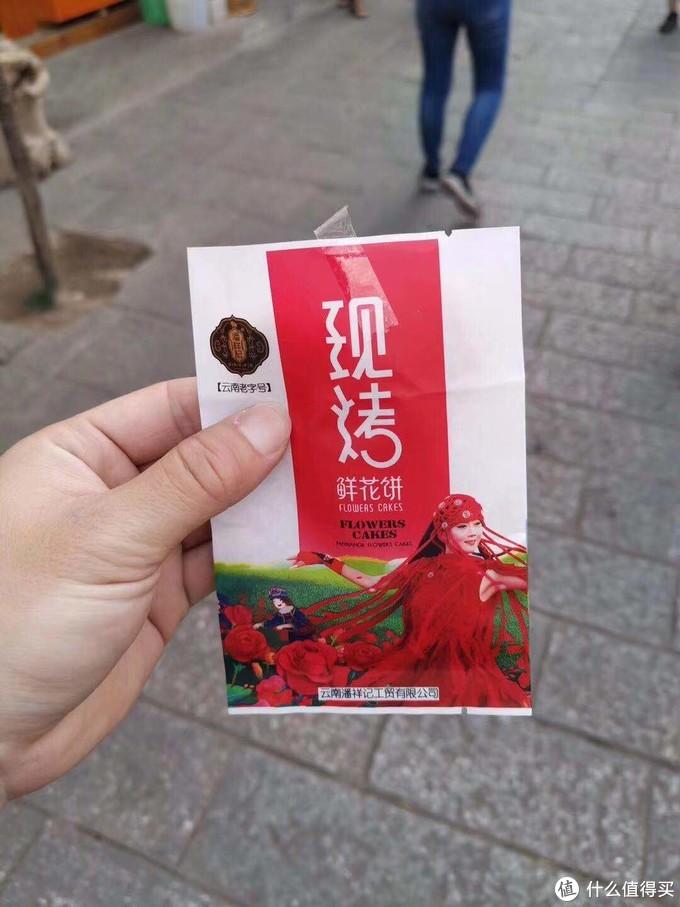 喝风花雪月 ,吃水性杨花--丽江八日游(多图)