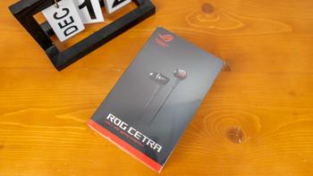 华硕ROG_Cetra入耳式电竞耳机开箱展示(主体|收纳盒|耳塞|线夹)