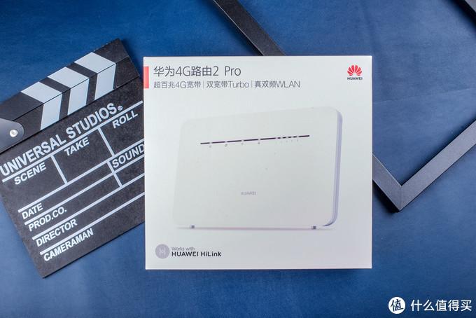出租屋也能打造VIP网络,榨干宽带和4G就用华为 4G 路由2 Pro