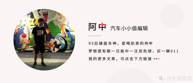一周汽车速报|监管部门将整治4S店捆绑销售保险;昂克赛拉下线,确定国产CX-30