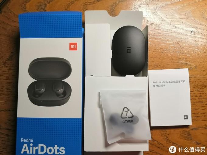 89元的Redmi AirDots 真无线蓝牙耳机开箱与体验