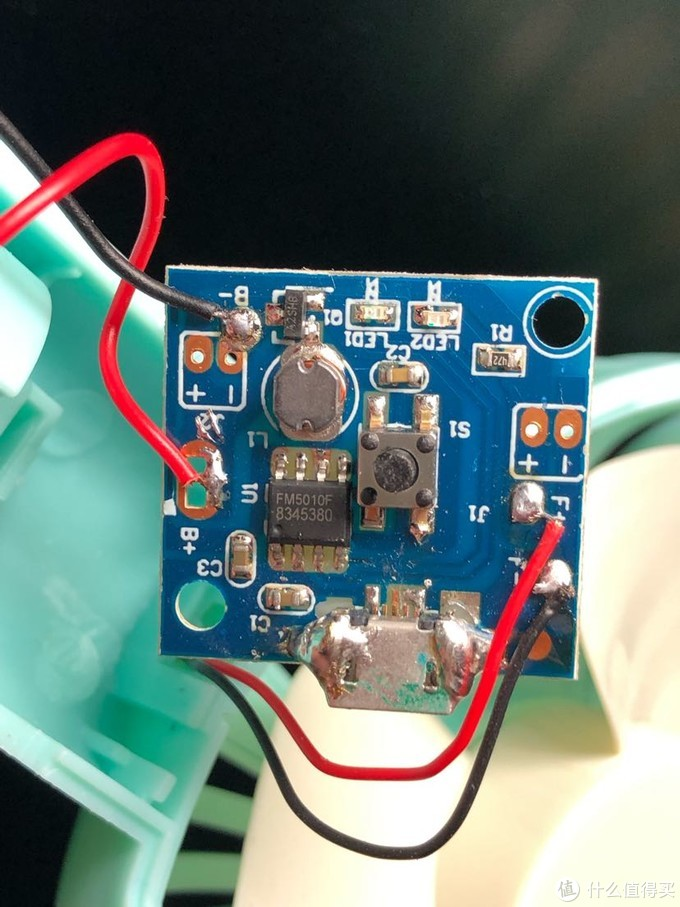 [新手向]3块钱撸的充电小风扇充电口脱落维修