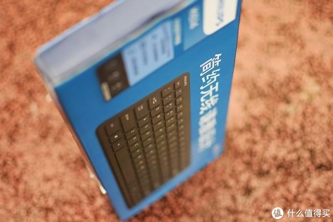 简约无线 谦雅设计 记飞利浦K614双模蓝牙键盘