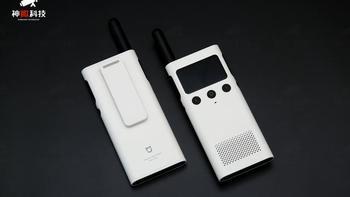 小米米家对讲机1S功能介绍(配对 连接 APP 屏幕)