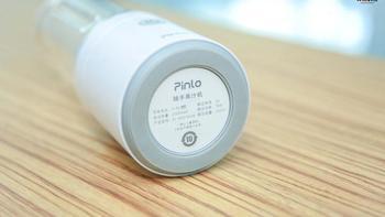 Pinlo随手果汁机外观展示(主机|杯盖|按键|接口|充电线)