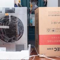 菲瑞柯热泵式干衣机开箱展示(体积|舱门|鳍片|除尘盒)