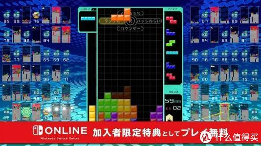 Nintendo Switch Online 会员的那些事儿,看这一篇就够啦