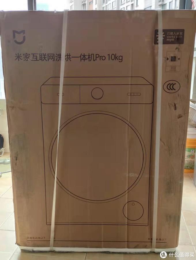 米家互联网洗烘一体机Pro,3000元价位超值之选
