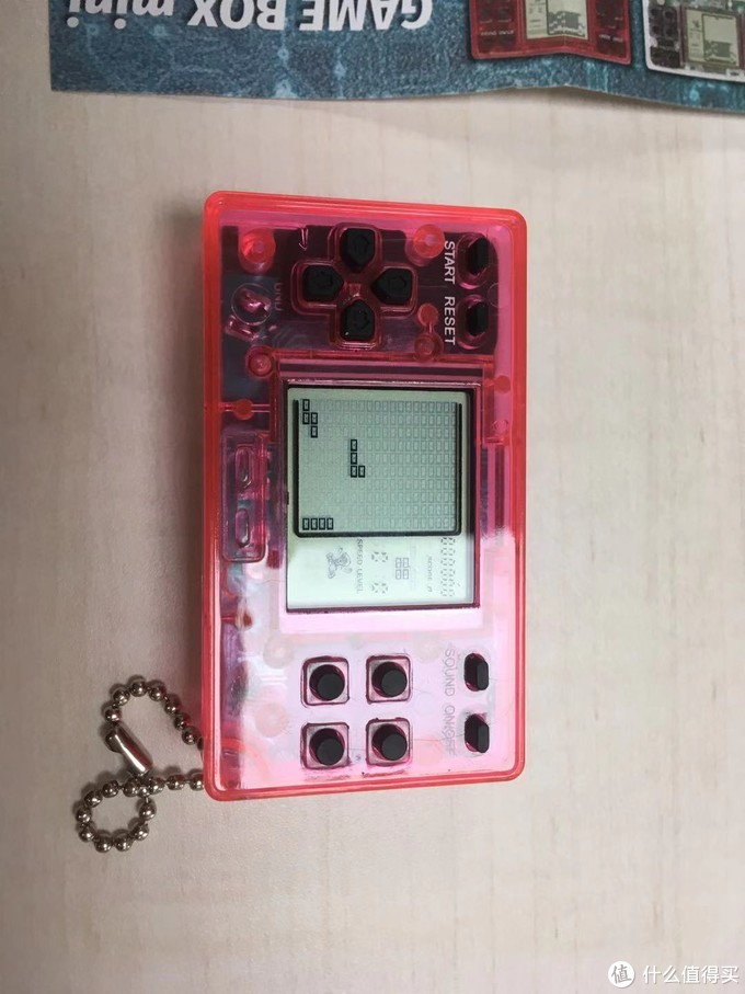 横版GAME BOX MINI超迷你游戏机