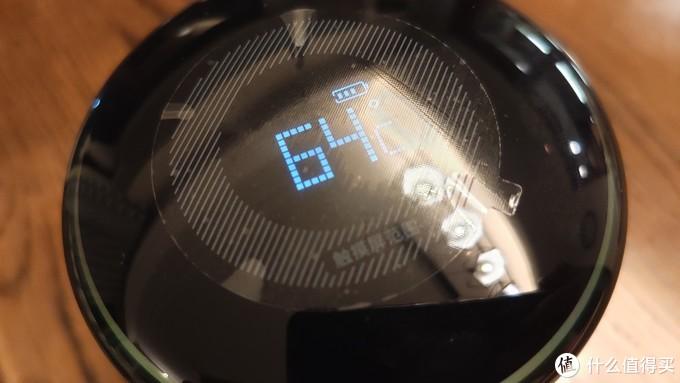 颜值高,实用性强,就是不持久---SGUAI小水怪 U1 智能降温杯
