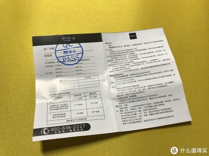 皮神加持?威漫优创 WM3C-17 仲夏萌心键鼠套装试用报告