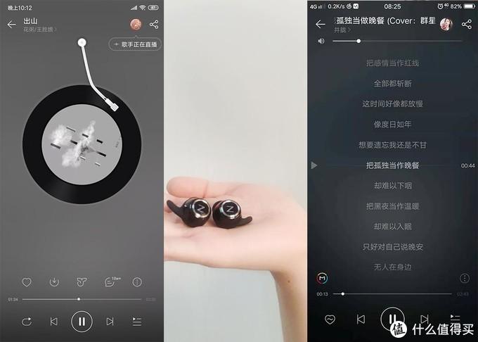 """经济实惠型耳机中的""""战斗机""""——南卡N1S真无线蓝牙体验"""