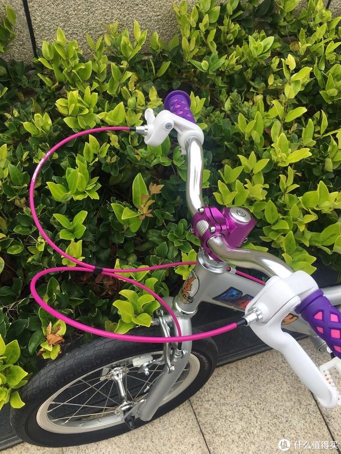 儿童自行车也来玩自组