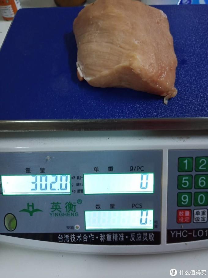 海尔BCD-462WDCI冰箱深度评测:宜干宜湿,众口亦可调