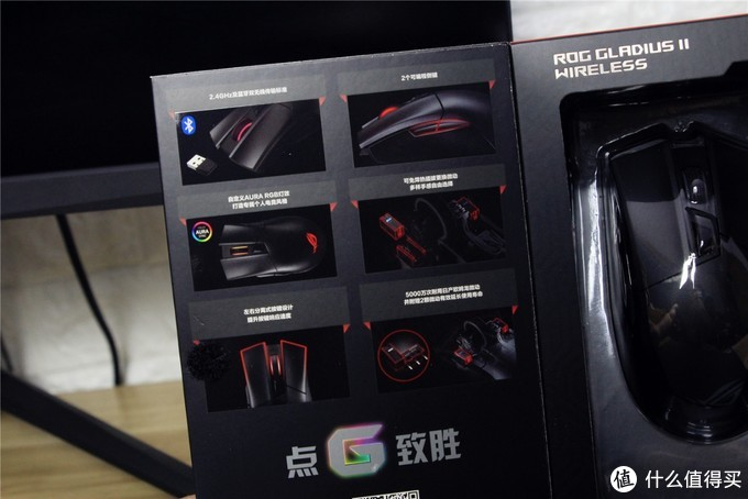 """""""无线力量""""的极致!ROG 大G2代无线三模电竞鼠标与ROG Balteus Qi鼠标垫评测"""