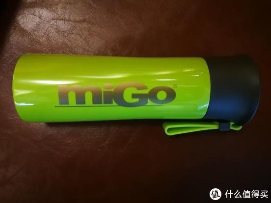 能保温十二小时的杯子--miGo星典保温杯450ml测评