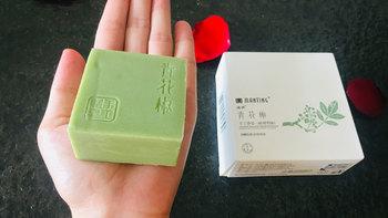 满婷手工皂使用总结(气味|清洗)
