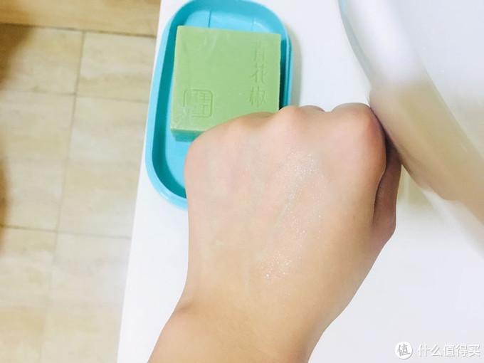 清洁控油不紧绷——满婷手工皂测评