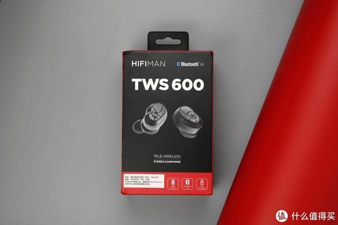 音质确实要好很多,HIFIMAN TWS600真无线耳机体验