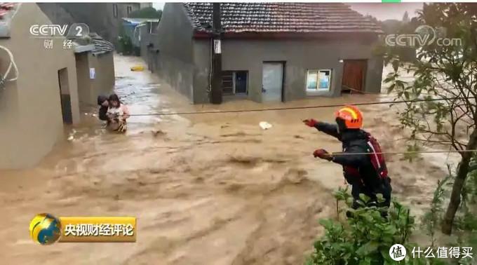 """超强台风""""利奇马""""肆虐后,什么保险能够保?"""