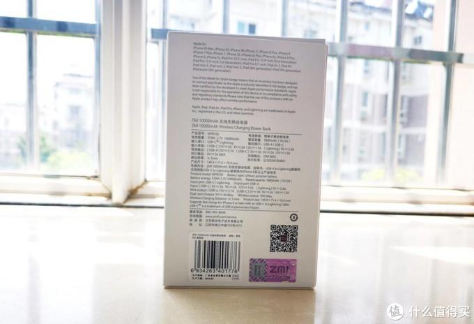 实测小米有品新上线新紫米10000mAh无线充移动电源,看看是不是你的菜