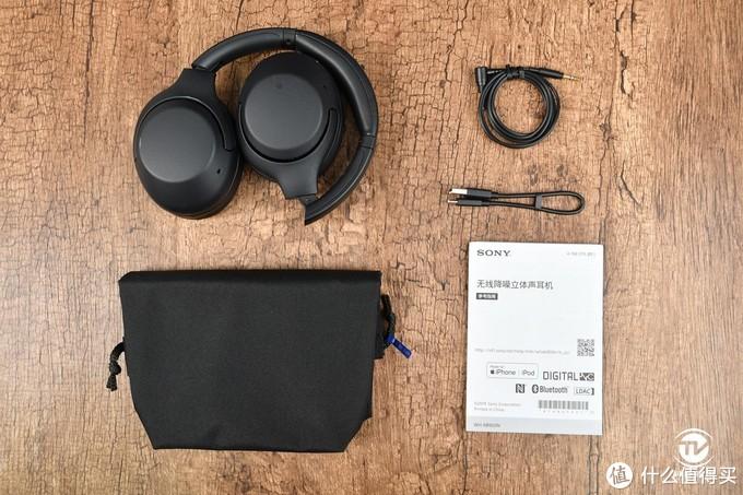 外型大气性能强悍 索尼WH-XB900N无线降噪重低音耳机热销