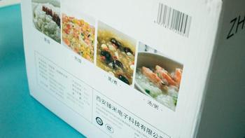 臻米电饭锅开箱展示(按钮|出气孔|插头|锅体|内胆)
