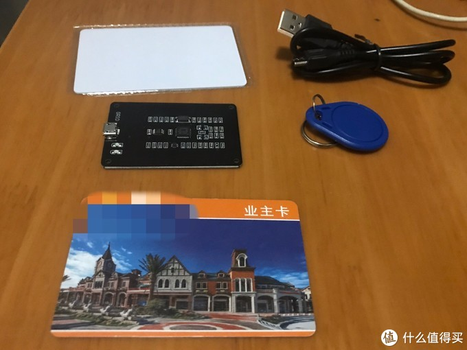 白卡和钥匙扣是买PN532送的,钥匙扣在本文中未使用