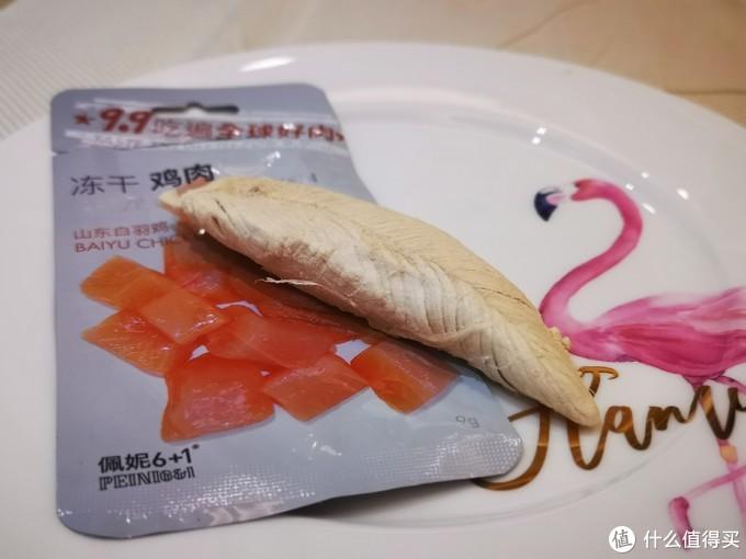 我想偷吃张大妈送给狗子的佩妮6+1冻干小鲜肉 ( ̄▽ ̄)