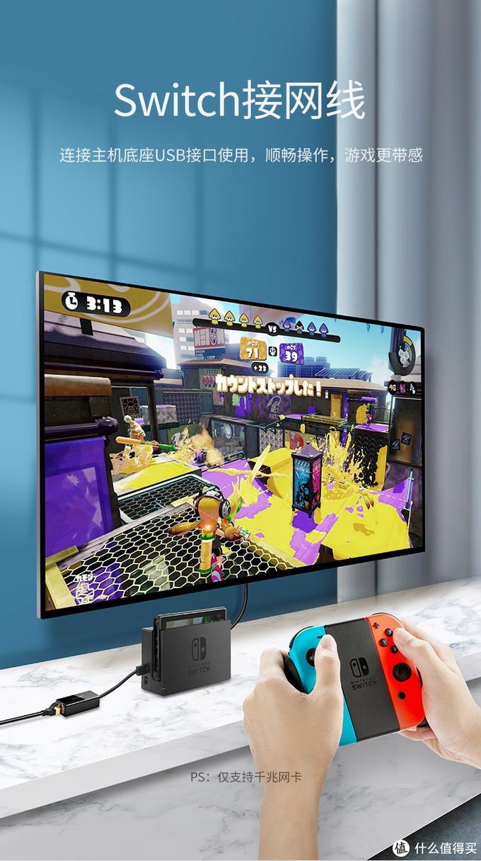 入坑指南:一篇帮你选择Switch+游戏选择!