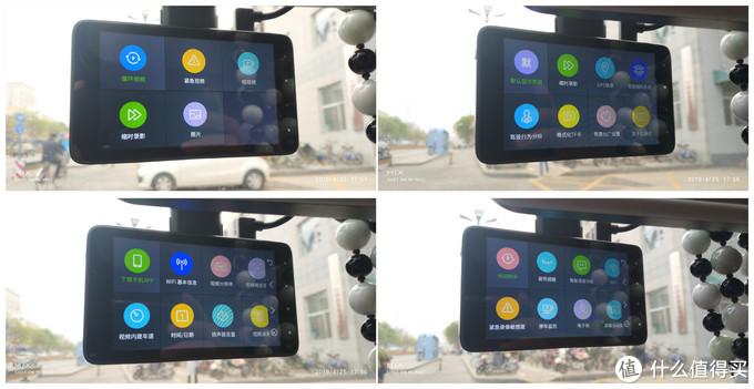 360行车记录仪G600   见证路上的美