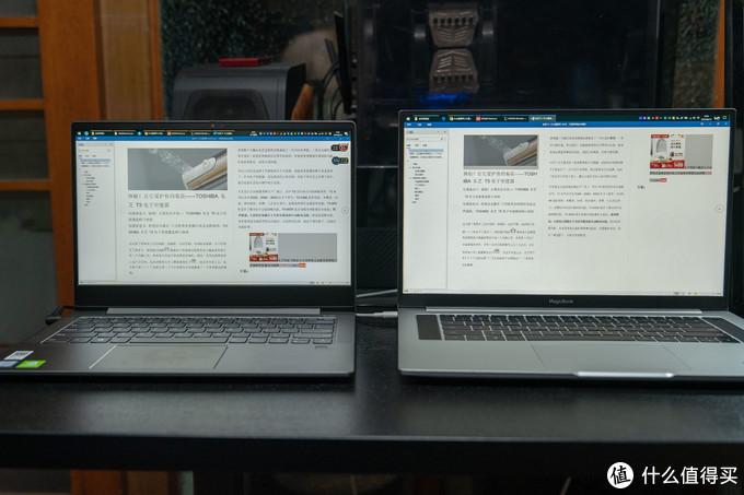 左联想小新Air,右荣耀MagicBook Pro