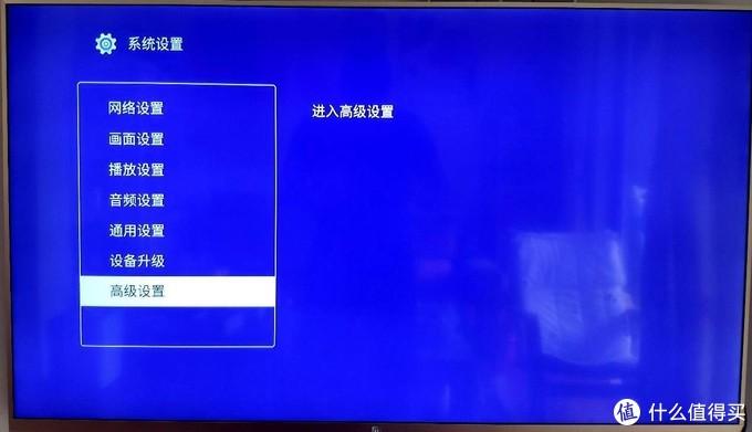 299元让老电视摇身变智能,海美迪Q2 PLUS电视盒体验