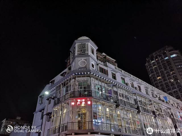 带着荣耀9X夜游武汉畅吃夜宵,原来千元机也能有旗舰级拍照