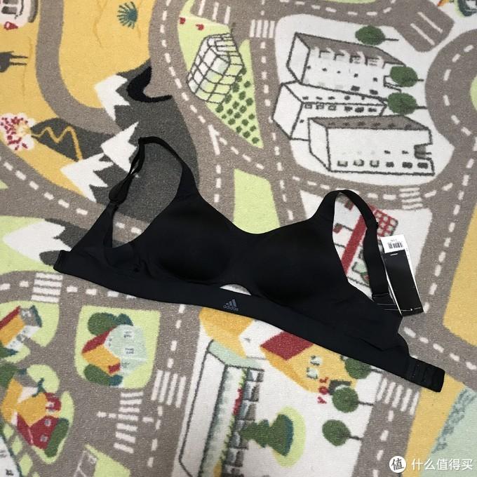 Adidas STRNGR SFT GR 高强度运动内衣