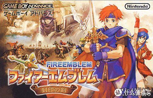 GBA版《火焰之纹章:封印之剑》游戏封面