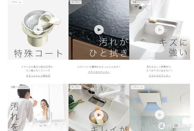 日式装修资料手册—第一手干货全网首发