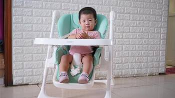 贝影随行多功能儿童餐桌使用体验(材质|支撑架|靠背|折叠)