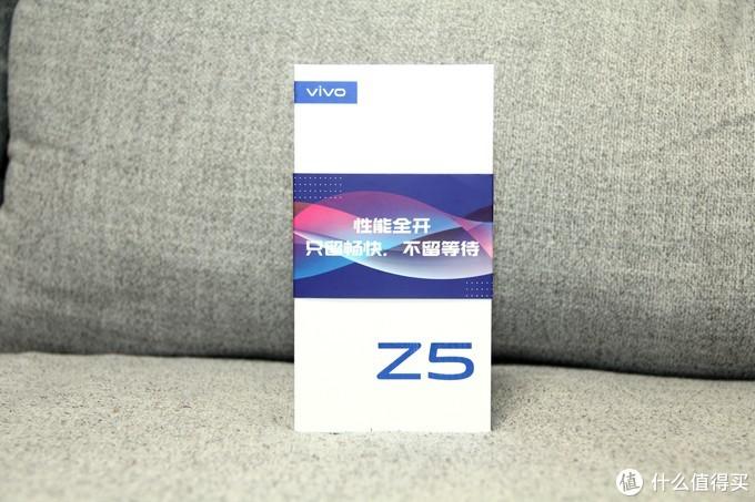 有颜值的亲儿子-vivo Z5手机评测