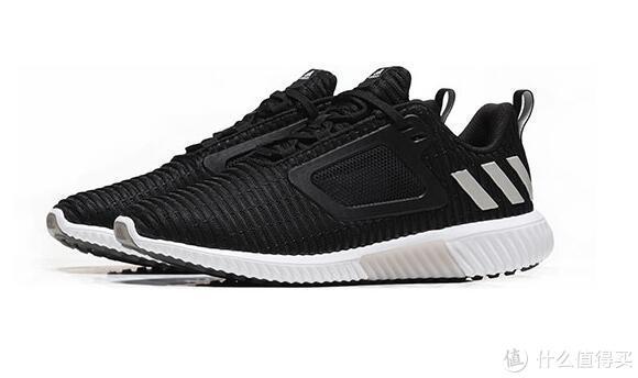 Adidas Climacool 2.0 跑鞋