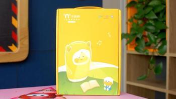 牛听听儿童智能熏教机开箱展示(主机|点读棒|适配器|数据线|指示灯)