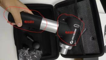 菠萝君BoosterPro2筋膜枪使用感受(上手|档位|噪音|待机|振动)