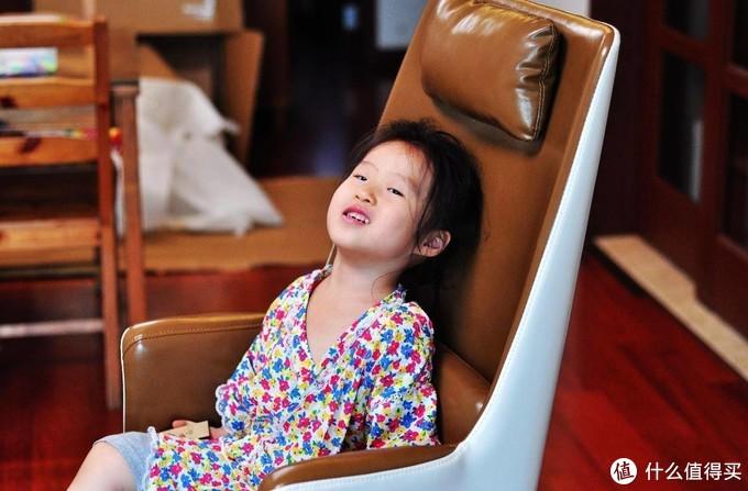 给自己的书房加点色彩,多彩爱特屋油蜡皮椅使用体验