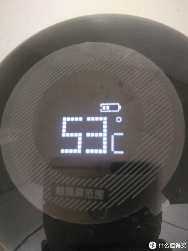 小水怪U1智能降温杯—传统降温杯与科技智能结合的创新