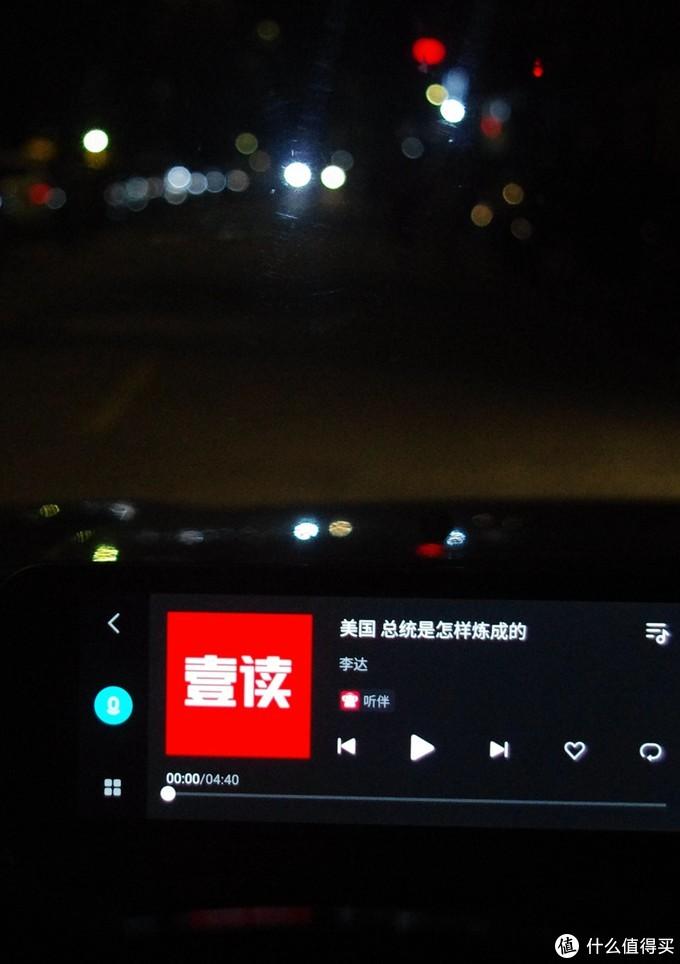 老司机的新欢小爱——70迈智能行车助手