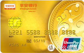 平安银行信用卡卡种大全