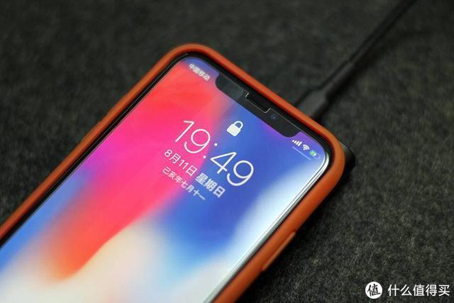 手机新玩物 10W快充 ZMI紫米10000mAh无线充移动电源