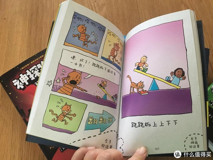 《神探狗狗》让小朋友爱上阅读