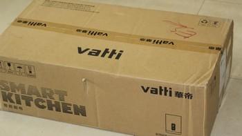 华帝i12052燃气热水器外观展示(水管|通风管)