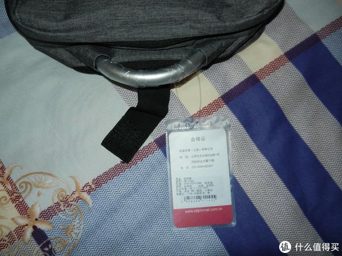 一生的旅行管家——Diplomat 外交官商务休闲双肩包 HM-1560L测评